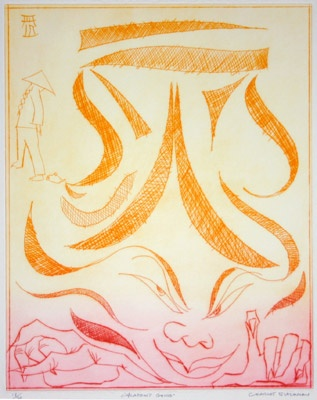 "<h4 style=""margin:0px 0px 5px 0px"">Aladdins Genie</h4>Medium: Drypoint<br />Price: $2,500 