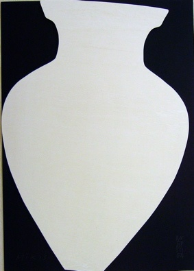 "<h4 style=""margin:0px 0px 5px 0px"">Amphora Series - Mikis</h4>Medium: Collage<br />Price: $700 