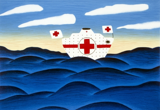 "Hospital Ship<br /><br />Medium: Lithograph<br />Price: $1,200<br /><a href=""Artwork-Bowen-HospitalShip-3066.htm"">View full artwork details</a>"