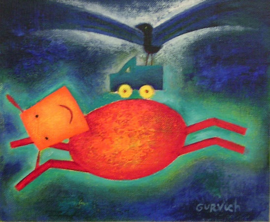 "Nocturnal Capers<br /><br />Medium: Oil on board<br />Price: $750<br /><a href=""Artwork-Gurvich-NocturnalCapers-1358.htm"">View full artwork details</a>"