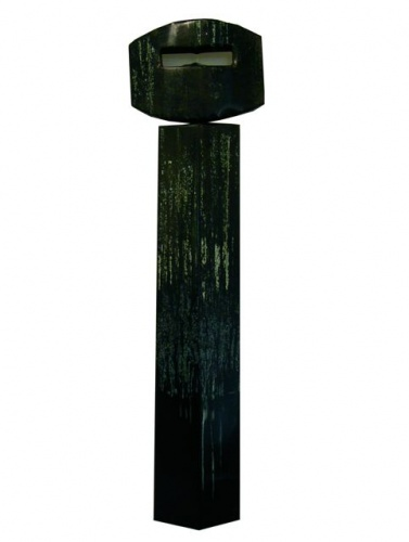 "<h4 style=""margin:0px 0px 5px 0px"">Voyager by Robert Hawkins</h4>Medium: Patinated Copper &amp; Timber<br />Price: $2,000 