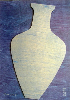 "<h4 style=""margin:0px 0px 5px 0px;"">Amphora Series - Tasos</h4>Medium: Collage<br />Price: $700 <span style=""color:#aaa"">
